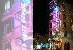 Khách sạn Hoàng Nhật Anh